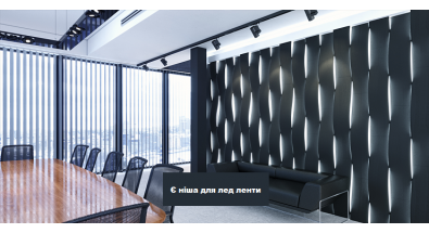 3D панелі «Led Wave Wood»-1171-Gipster